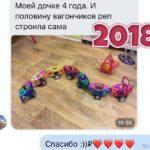 mag-wisdom отзывы 2018